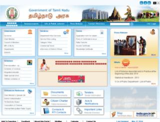 sp.tn.gov.in screenshot
