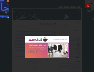 sp2web.mihanblog.com screenshot