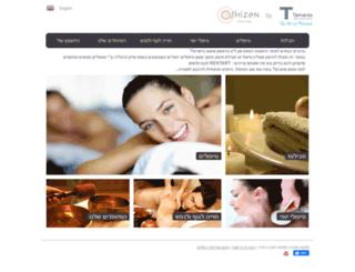 spa.tamareshotels.co.il screenshot