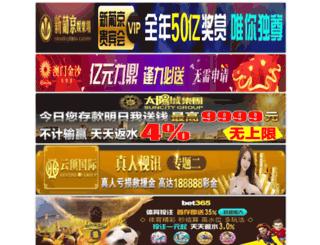 spabeautyathome.com screenshot