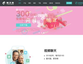 space.fetion.com.cn screenshot