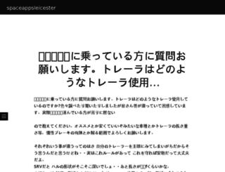 spaceappsleicester.org screenshot