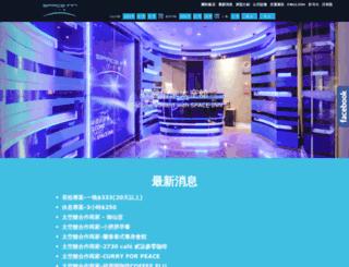 spaceinn.com.tw screenshot