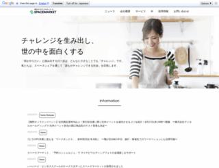 spacemarket.co.jp screenshot