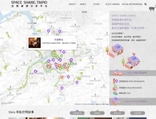 spaceshare-taipei.net screenshot
