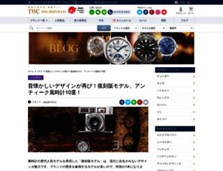 spacetokyo.jp screenshot