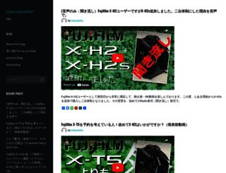 spacewalker.jp screenshot