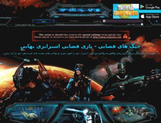 spacewars.ir screenshot