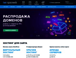 spaceweb.ru screenshot