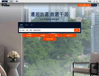 spacious.hk screenshot
