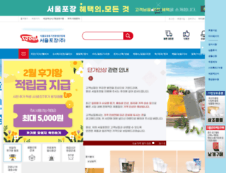 spack.co.kr screenshot