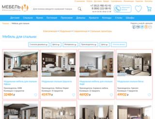 spalni.mebelem.ru screenshot