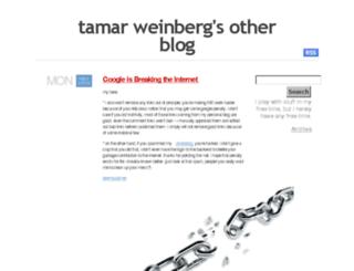 spammr.org screenshot