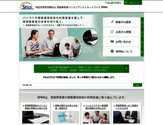span.jp screenshot