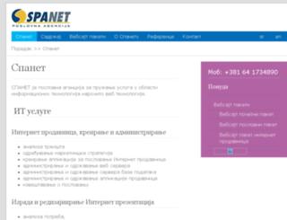 spanet.co.rs screenshot