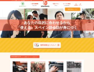 spani-simo.com screenshot