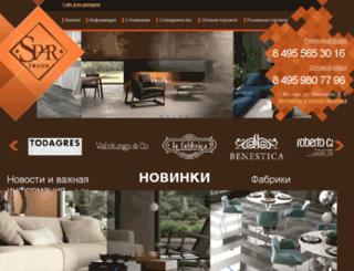 spar-trade.ru screenshot