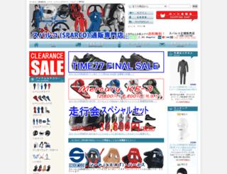 sparco.shop-pro.jp screenshot