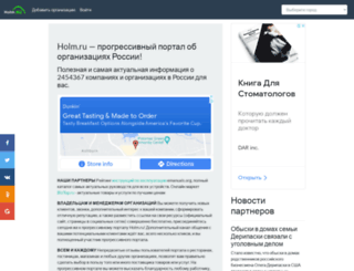 spareparts.hut2.ru screenshot