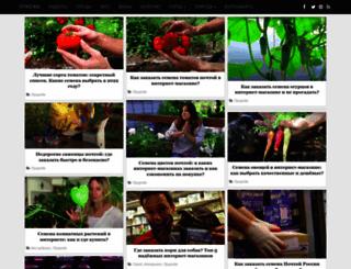 sparja.com screenshot