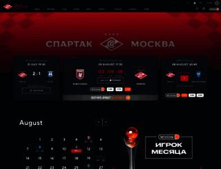spartak.com screenshot