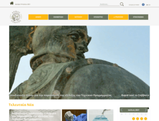 sparti.gov.gr screenshot