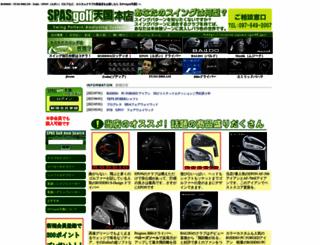 spas-golf.jp screenshot