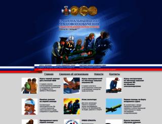 spas01.ru screenshot