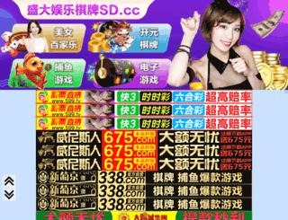 spassion-bali.com screenshot