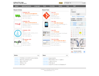 spatium.co.kr screenshot
