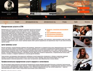 spb-akkord.ru screenshot