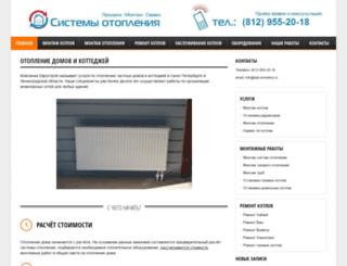spb-evrostroy.ru screenshot
