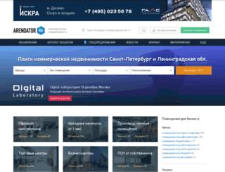 spb.arendator.ru screenshot