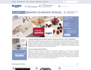 spb.blanco-markt.ru screenshot