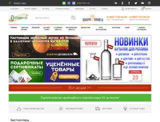 spb.cosmogon.ru screenshot