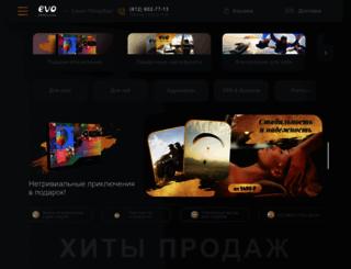 spb.evoi.ru screenshot