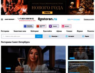 spb.restoran.ru screenshot