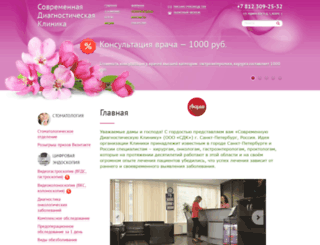 spbdiagnostics.ru screenshot