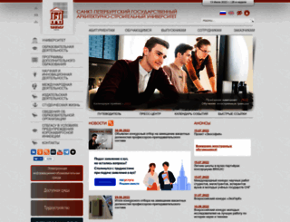 spbgasu.ru screenshot
