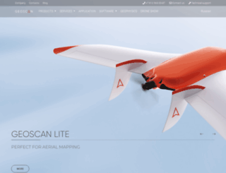 spbgpu.geoscan.aero screenshot