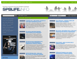 spblife.info screenshot