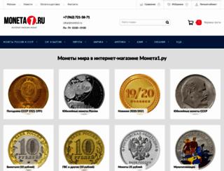 spbmoneta.ru screenshot