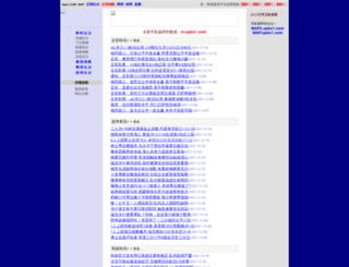 spbo1.com screenshot