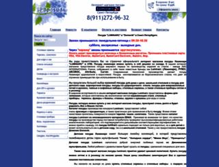 spbposuda.ru screenshot