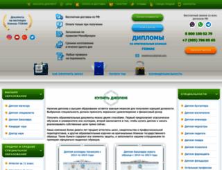 spbstrategy2030.ru screenshot