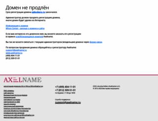 spbsubaru.ru screenshot