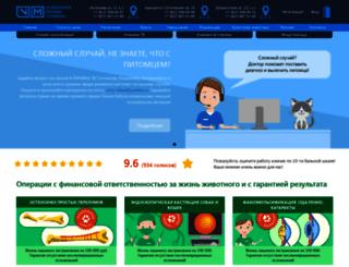 spbvet.com screenshot