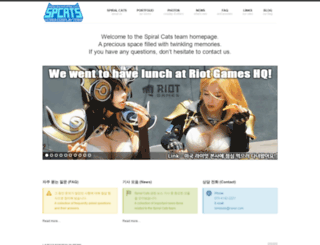 spcats.net screenshot