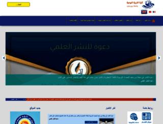 spcd.psu.edu.eg screenshot