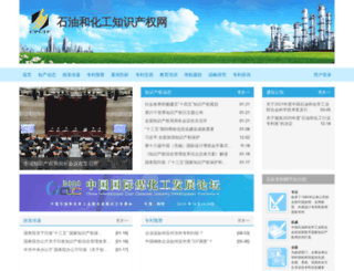 spcip.org.cn screenshot